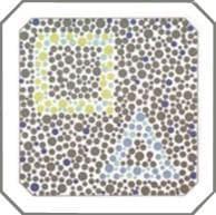 проверка зрения на цветовосприятие по тесту на дальтонизм. Картинка 2