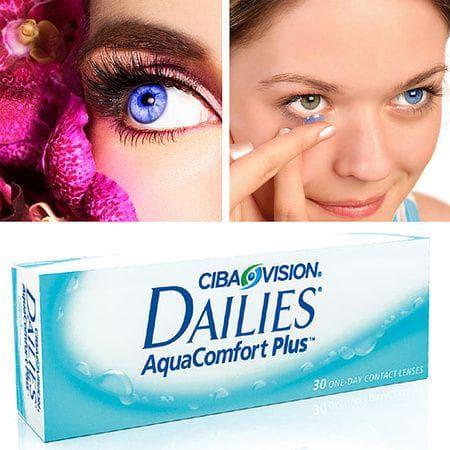 линзы цветные для глаз, лазерная коррекция зрения, линзы acuvue, линзы для глаз, коррекция зрения, контактные линзы acuvue 1 day trueye, линзы acuvue oasys, однодневные линзы acuvue moist, однодневные контактные линзы acuvue one day,