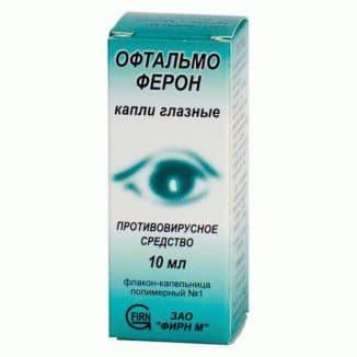 увлажняющие капли для глаз при ношении линз, капли для глаз при ношении линз, капли при ношении линз, капли для комфортного ношения линз, глазные капли при ношении линз, капли для комфортного ношения контактных линз, глазные капли при ношении контактных линз