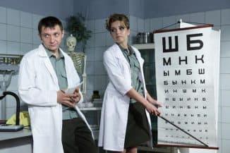 таблица для проверки зрения у окулиста