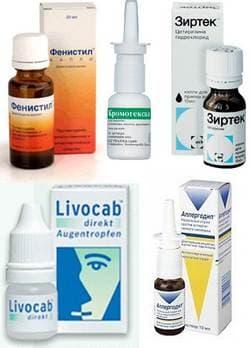 antigistaminnye-kapli-dlya-glaz