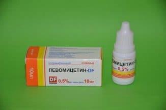 левомицитиновые капли для глаз для детей