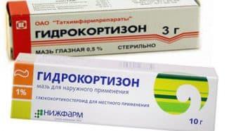pobochnye-effekty-gidrokortizonovoj-mazi
