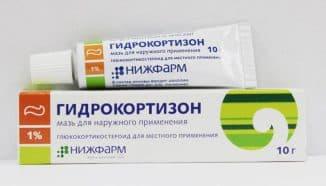 primenenie-gidrokortizonovoj-mazi