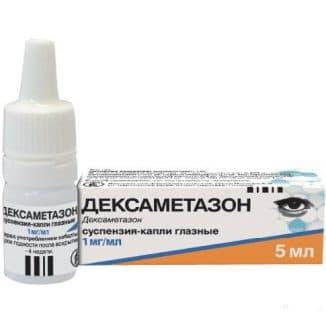 deksametazon-kapli