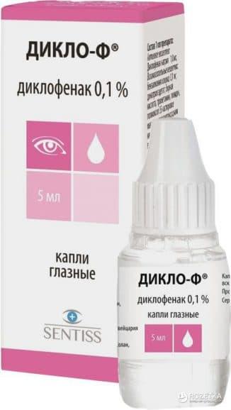 diklo-f-protivopokazaniya