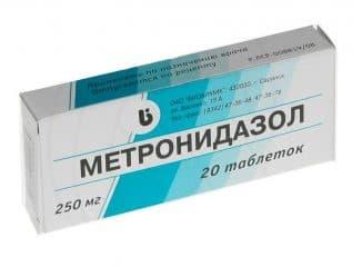 Метронидазоловая