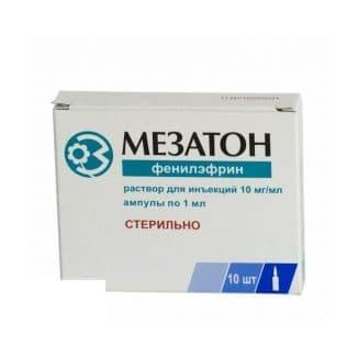 fenilefrin-rastvor-dlya-inekcij