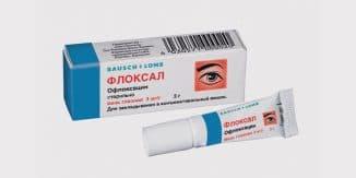glaznaya-maz-floksal
