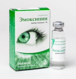 glaznye-kapli-emoksipin