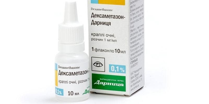 Капли с дексаметазоном и антибиотиком глазные