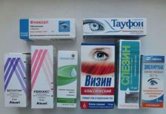 глазные капли при катаракте список