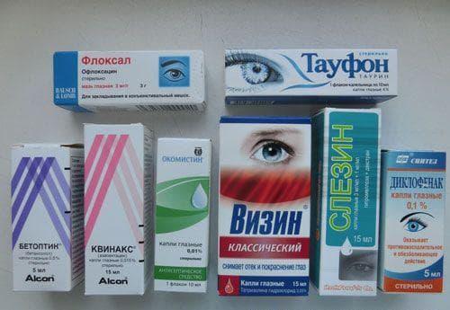 Препараты при катаракте глаза