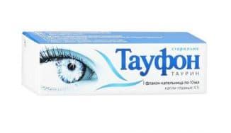 глазные капли тауфон для чего назначают
