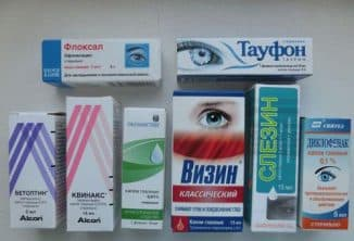 капли для глаз от коньюктивита с антибиотиком