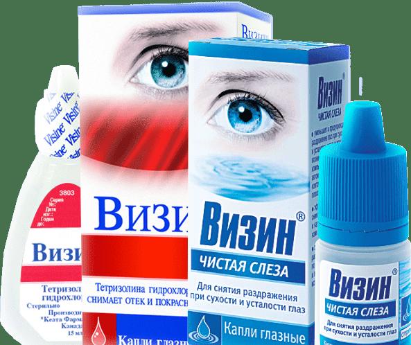 Глазные капли от покраснения и раздражения недорогие