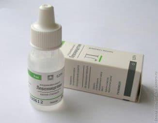 kapli-s-antibiotikom-v-glaza