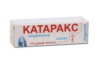 kataraks-pri-beremennosti