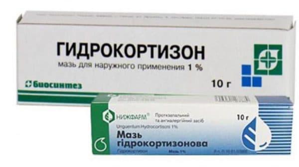 osobennosti-mazi-gidrokortizon