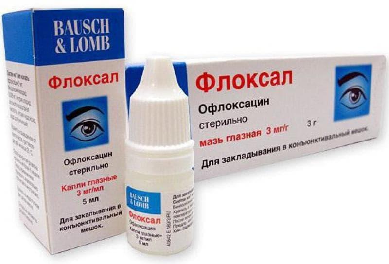 Препараты для лечения ячменя на глазу