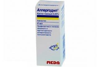 primenenie-antigistaminnyx-sredstv