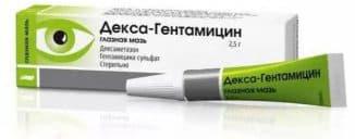 primenenie-mazi-deksa-gentamicin