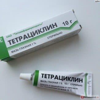 primenenie-tetraciklinovoj-mazi