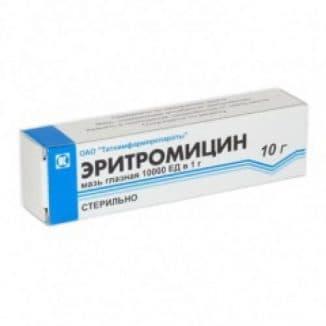 primenenie-eritromicinovoj-mazi-v-pediatrii-i-pri-beremennosti