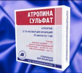 farmakologicheskaya-gruppa-atropina