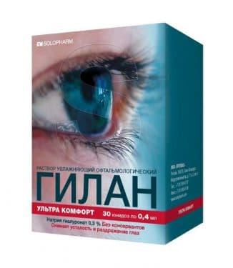 farmakologicheskaya-gruppa-gilana