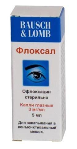 floskal-na-osnove-ofloksacina