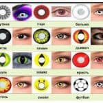 цветные контактные линзы без диоптрий