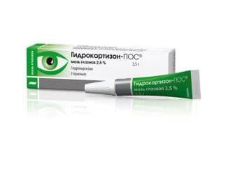 gidrokortizonovye-preparaty