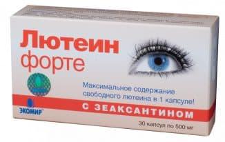 Лекарственные средства, содержащие лютеин