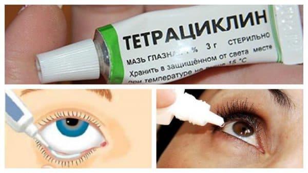 Как наносить мазь на глаза