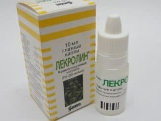 primenenie-lekrolina