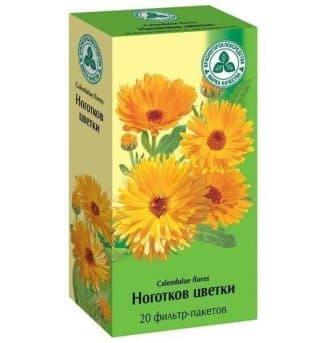 cvetkov-kalenduly