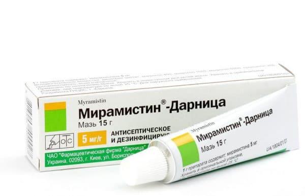 Мирамистин обладает выраженным антимикробным действием