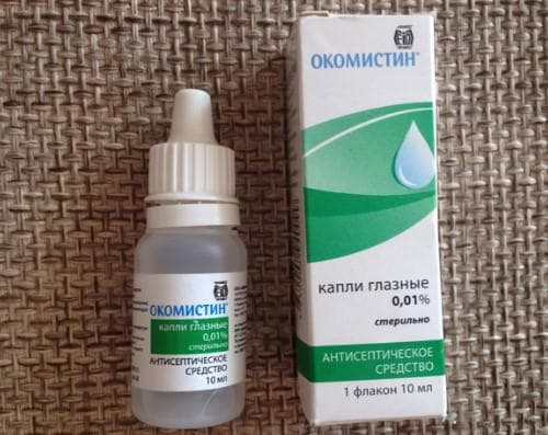 Окомистин глазные капли для детей: когда и от чего назначают, антибиотик или нет