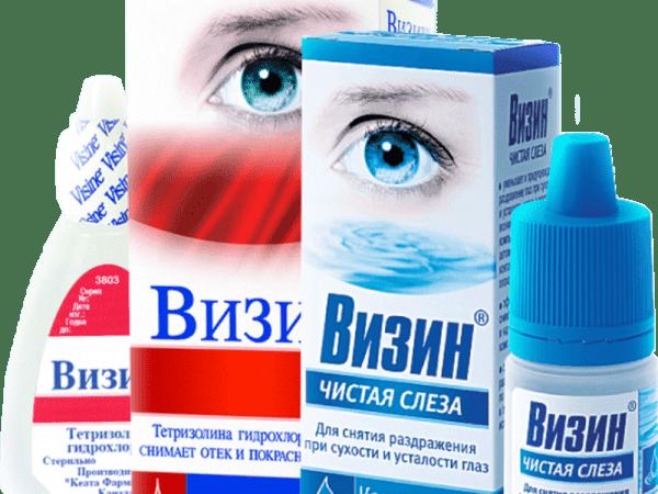 Аналог слезы используют для лечение эписклерита