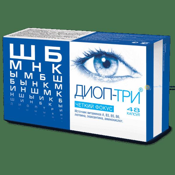 Таблетки для восстановления зрения