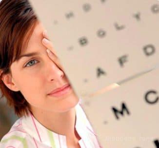 Как проверяют зрение