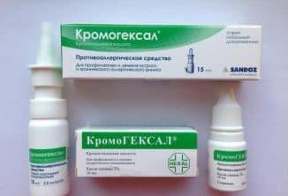 кромогексал инструкция по применению глазные капли