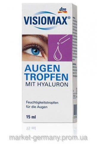 Глазные капли при близорукости