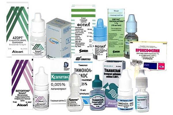 Антибактериальные глазные капли