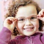 Очки для детей для зрения