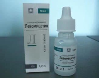 kogda-primenyayut-levomicetinovye-kaplm