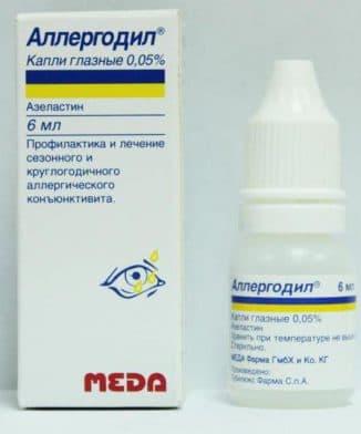 Антигистаминные капли для глаз от аллергии