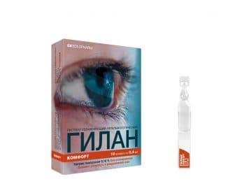 Гилан Ультра Комфорт