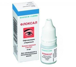 ofloksacin-kapli-dlya-glaz